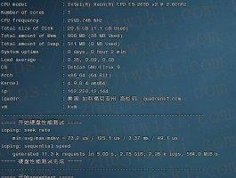 CloudPowerall 1GB内存 1Gbps带宽 洛杉矶CN2 GT KVM VPS测评