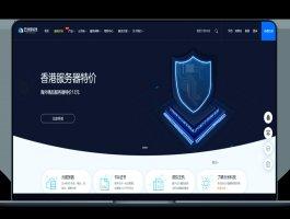 云米科技 - 新年特惠来袭香港、美国、日本等海外服务器最低13元/月