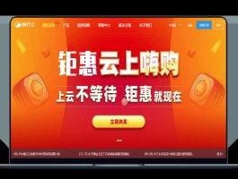畅行云 - 河南BGP线路4核4G5M月付19元,高防全场85折