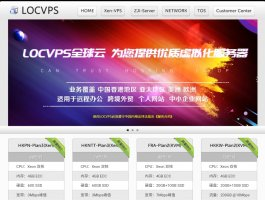locvps:韩国vps,cn2+bgp网络,52元/4G内存/2核/40gSSD/1T流量/20M带宽,支持Windows