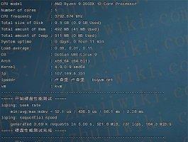 Buyvm AMD Ryzen处理器 512MB内存 10Gbps带宽 卢森堡KVM VPS测评