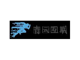 青云互联 – 年终特惠香港弹性云七折 低至15元/月起 可自定义配置可选windows