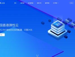 天上云:活动中香港大带宽物理机服务器 572元起 50Mbps带宽!三网CDIA线路