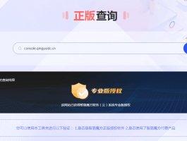 【青宇互联】特价国内100G高防10M带宽的云服务器首月17元/续费35元