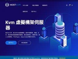 hostkvm:三网美国cn2 vps,7折优惠,$6/月,2G内存/1核/25g硬盘/1T流量