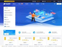 快云科技618特惠活动-(香港CN2 GIA香港vps 7.5折 续费永久同价-另有香港年付5折更优惠)