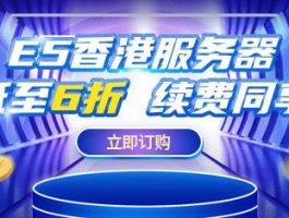 华纳云:#618返场钜惠#  云机低至3折,18元/月买CN2 GIA 2M 香港云,送50G系统盘,独服/高防6折购,10M带宽独享,三网直连,无限流量